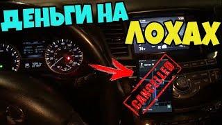 Хитрый Таксист! Без Лоха и Жизнь Плоха!