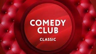 "Промо. ""Comedy Club Classic"" на ТНТ4!"