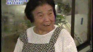 TV東京「若さの秘密大解明!日本全国パーツ美人を捜せ!!」