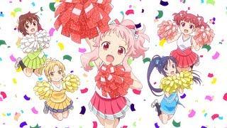 TVアニメ『アニマエール!』OPテーマ「ジャンプアップ↑エール!!」ノンテロップ映像