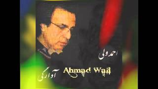 احمد ولی Ahmad Wali Safar and Awaragi full album