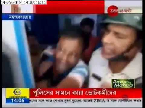 Helpless presiding officer and polling officers are crying before police