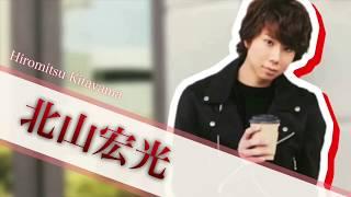 恋愛ゲーム風 「運命Girl 〜Kis-My-Ft2に恋して〜」