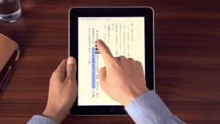 Apple iPad GuidedTour - もしドラ もしドラ 検索動画 44