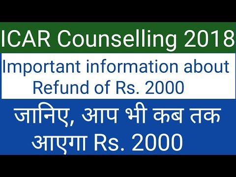 ICAR Counselling 2018 ।। Important information about refund of Rs. 2000