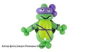НИНДЗЯ-ЧЕРЕПАШКА ИЗ ДЛИННЫХ ШАРИКОВ ШДМ Ninja Turtle Balloon
