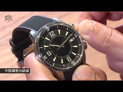 Apple Fashion - Jaeger LeCoultre Polaris Memovox 響鬧腕錶開箱片