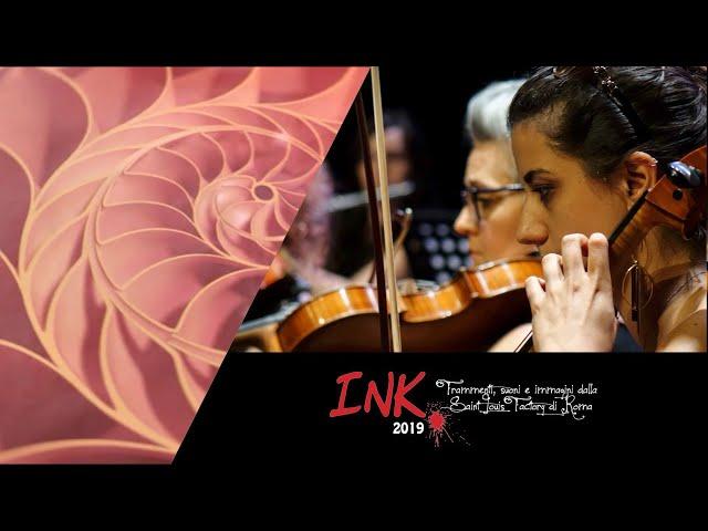 Empreinte de Dieu   Composizione di Gianluca Marini   Ink2019@AuditoriumParcodellaMusica