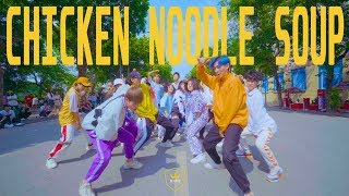 [KPOP IN PUBLIC] j-hope 'Chicken Noodle Soup (feat. Becky G)' Dance choreography and cover by W-Unit