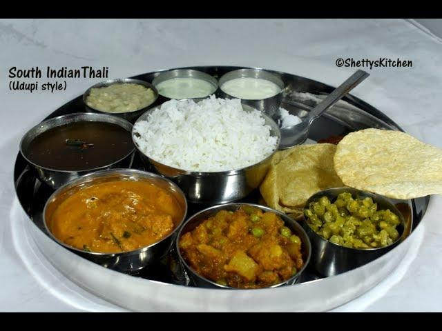 South Indian Thali Veg Thali Recipe South Indian Menu Ideas Youtube
