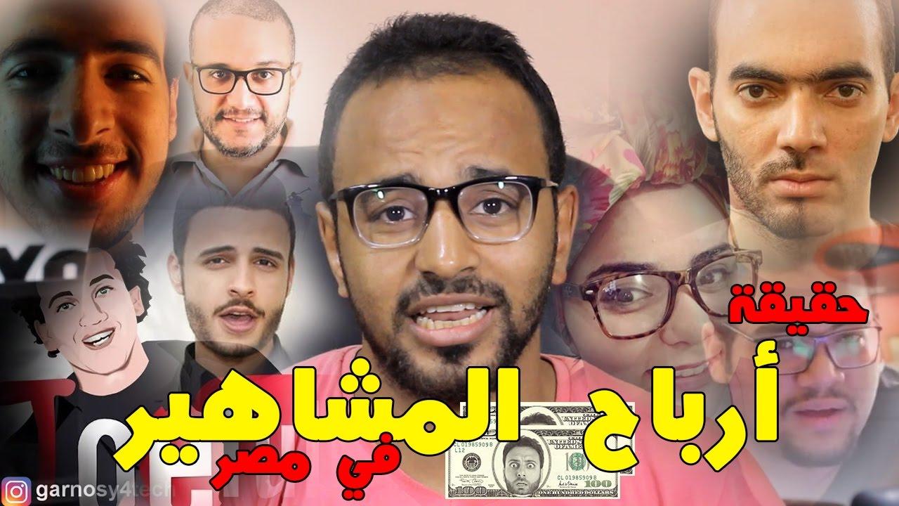 احمد الجرنوسي