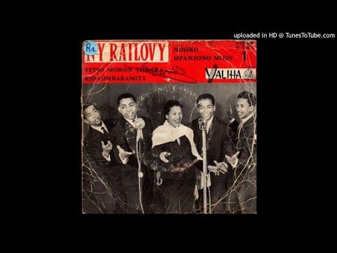 NILAOZANAO (A/C : Jérôme RANDRIA)--NY RAILOVY--1968