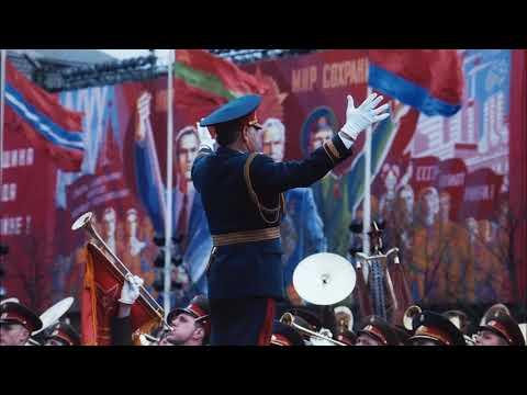 Soviet Army March