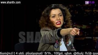Կասկածելի երեկո/Kaskaceli ereko 35-22.04.2017