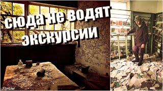 Сёла Чернобыля. Старые Шепеличи. Не экскурсионный Чернобыль с MY ROAD!