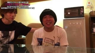劇団プレステージ第12回本公演 『URA!URA!Booost』 □脚本 福島 カツシ...