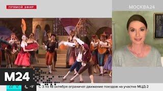 Актриса Лачина рассказала как коронавирус повлиял на работу артистов Москва 24