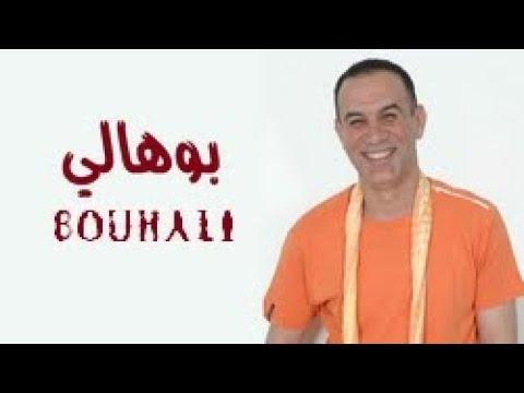 Talbi One ( Nakoul Lham Khdar ) chaabi   أغنية روعة