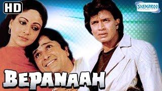 Bepanaah (HD) | Mithun Chakraborty | Shashi Kapoor | Poonam Dhillon | Rati Agnihotri | Kader Khan