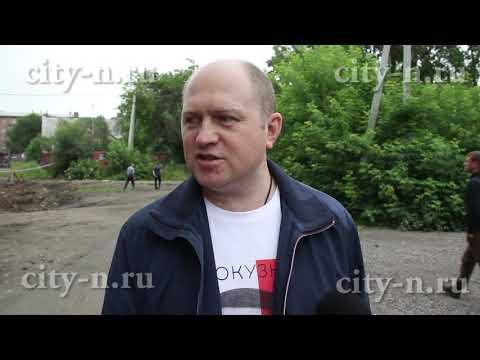 В Новокузнецке снесли еще один аварийный дом