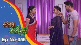 Tara Tarini | Full Ep 356 | 25th Dec 2018 | Odia Serial - TarangTV