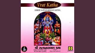 Shree Satyanarayan Katha: Uttar Poojan