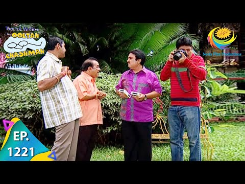 Taarak Mehta Ka Ooltah Chashmah - Episode 1221 - Full Episode