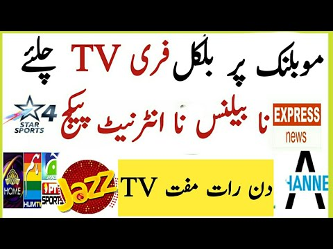 Mobilink Jazz Free TV On Andriod Mobile 2018 | Watch Live Free TV