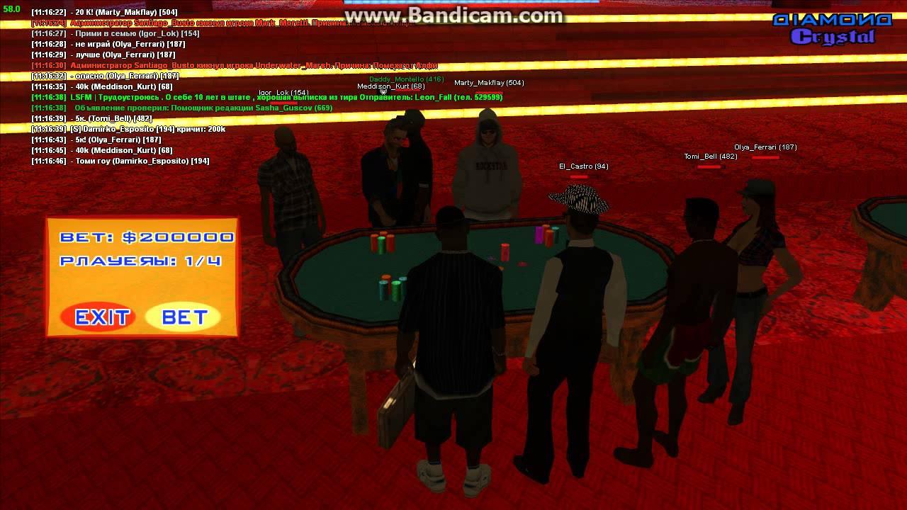 Смотреть diamond rp radiant поход в казино игровые автоматы рубеж ветеранов
