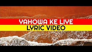 Yahowa ke Liye | Lyric Video | Hindi Christian Music