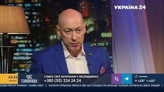 Гордон о форме сборной Украины, Андрее Шевченко и матчах сборной СССР с Нидерландами