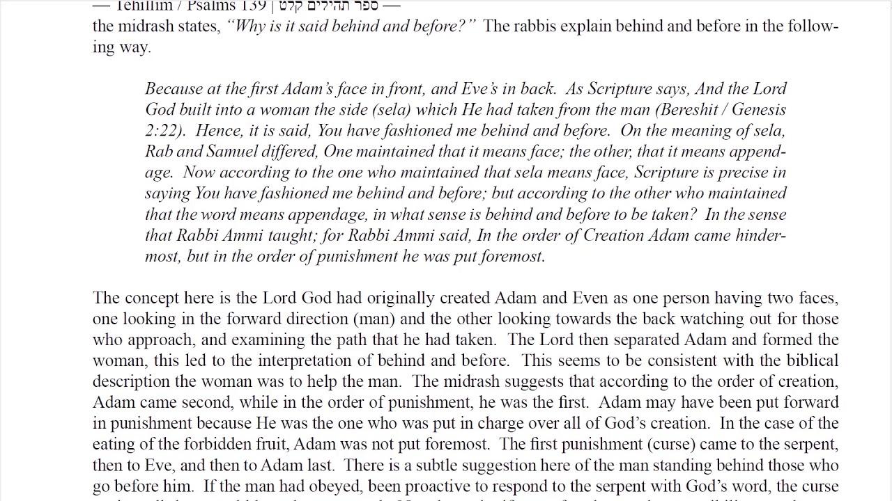 Tehillim / Psalms 139, ספר תהילים קלט, Part 2, Coming to
