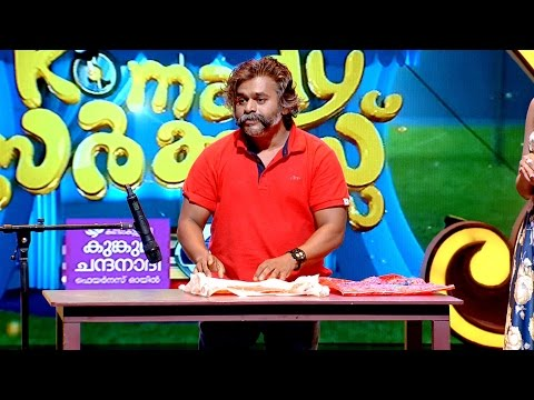 Komady Circus I Ep 50 - Angamali quotation team on the floor...! I Mazhavil Manorama