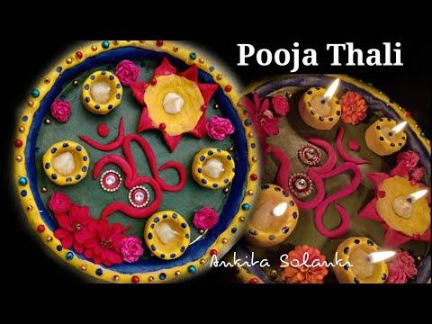 ganesh-chaturthi-special-|-pooja-ki-thali-|-गेहूं-के-आटे-से-बनाये-सुन्दर-पूजा-की-थाली-|-ganesh-choth