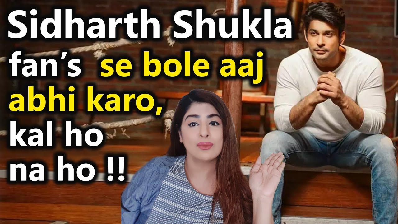 Download Sidharth Shukla fan's  se bole aaj abhi karo , kal ho na ho !!