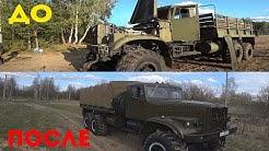 Старик КрАЗ 255 не ожидал такого восстановления!Купил с хранения КрАЗ и покрасил!!!