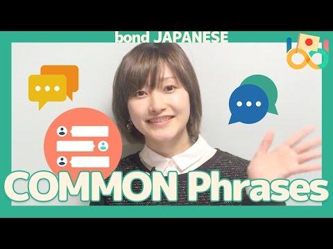 Japanese Common Phrases Pardon Excuse Me In Japanese Japanese Language Lesson Youtube