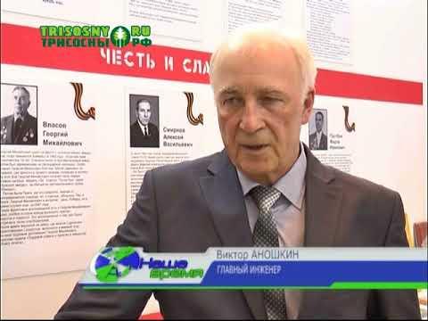 "Директору завода ""ДимитровградХиммаш"" - 70 лет"