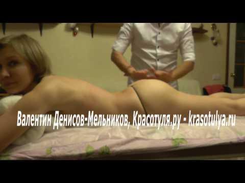 Массаж шоу: Лимфодренажный массаж тела, ног женщины. Расслабляющий массаж. Отзывы. Москва, СПб