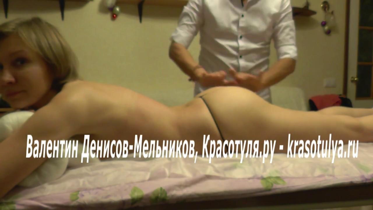 Частный секс массаж в москве