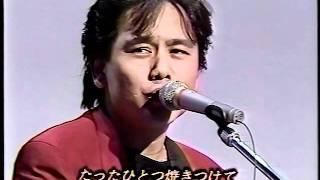 安藤秀樹 - はじまりの予感 ~あなたを見てるから~