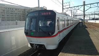 都営浅草線5300形初期車発車&新京成N800形最新型N858編成到着  新鎌ヶ谷(HS-08 SL-11)