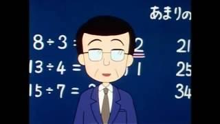 ちびまる子ちゃん 60話 [www.MangaUp.Net] ちびまる子ちゃん 検索動画 20