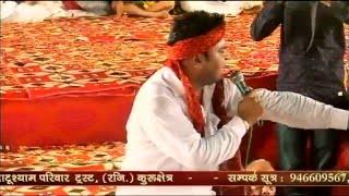 Khatu Shyam Jagran Kurukshetra 2015 Part - 11 - Kanhiya Mittal - Khatu Shyam Bhajans