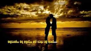 Ape Hangum Walata Ida Dee Mohothak - Victor Rathnayaka (with Karaoke Lyrics)
