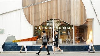 Leica ~adamımın ile Seul'de bir Gün estetik AF~olmak