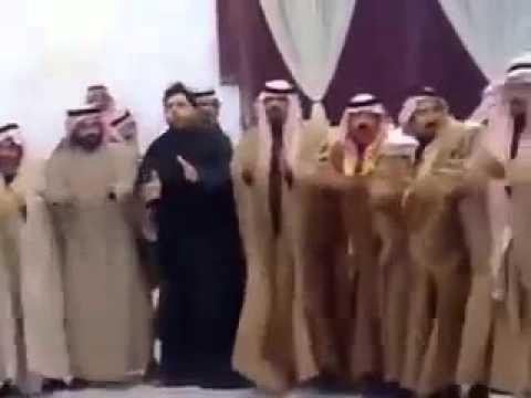 Saudi Grand Mufti Dance Party