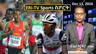 Eritrean ERi-TV Sports Weekly News (December 13, 2016) | Eritrea