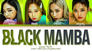 aespa 'Black Mamba' Lyrics (에스파 Black Mamba 가사) (Color Coded Lyrics)