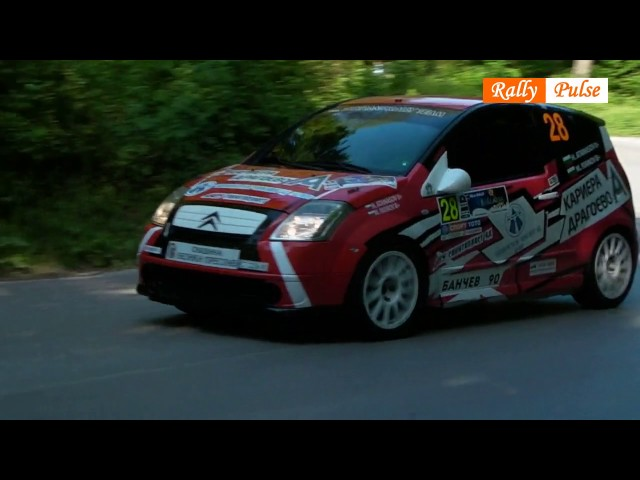 Rally Bulgaria 2017 - Shakedown